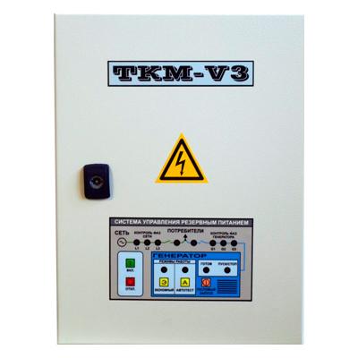 Автоматика ТКМ-V3 с ИУ3с + ПБ3-12 в Белогорске